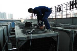 广州时利和电器服务有限公司