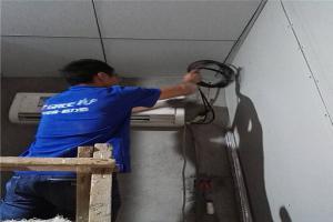 广州市天河达城电器服务中心