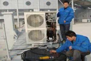 西安西城航空制冷设备有限公司安装维修分公司